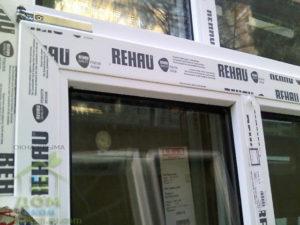 заказать пластиковые окна в феодосии
